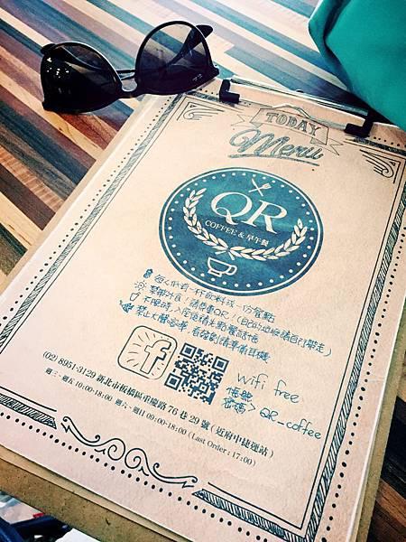 宜蘭and早餐店_3002.jpg