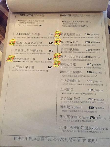 宜蘭and早餐店_6592.jpg