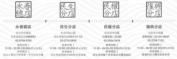 2016-07-27_161421.jpg
