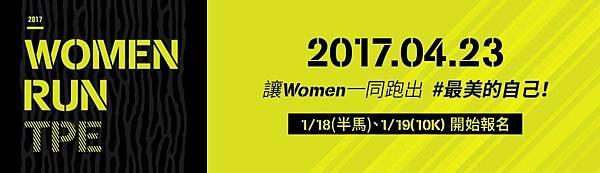 2017-01-18_110448.jpg