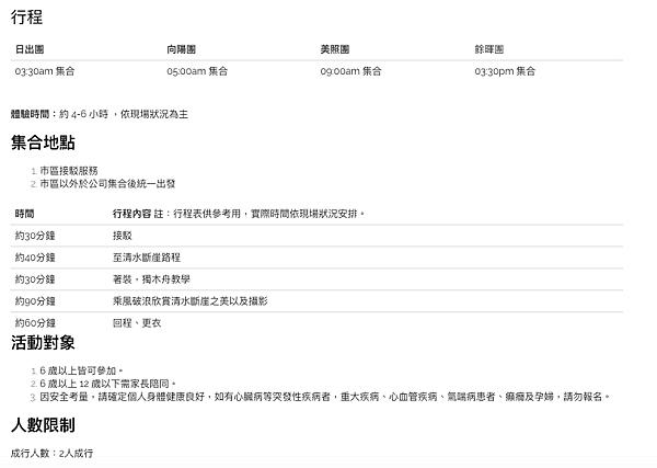 螢幕快照 2019-06-16 14.02.42.png