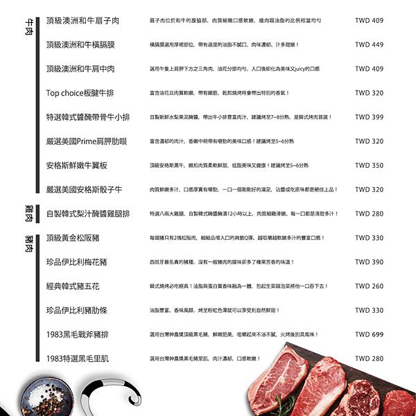 FB網路菜單-相簿用-04.png
