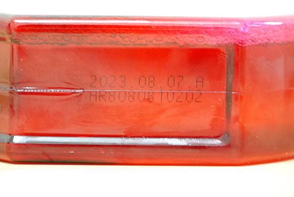 P1440005.JPG