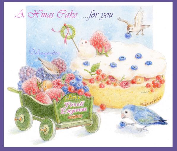a xmas cake for you