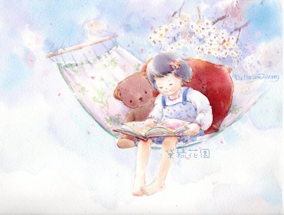readingA2014deliagarden