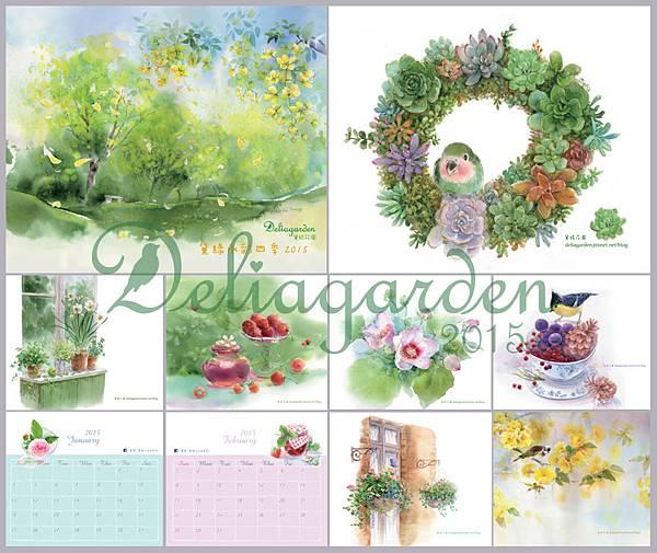 桌曆內容圖片