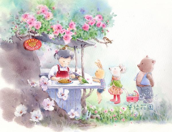 小玫瑰鬆餅屋2015deliagarden