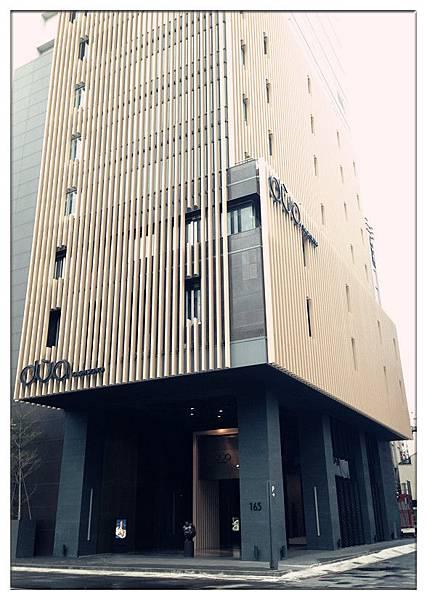 HOTEL_DUA