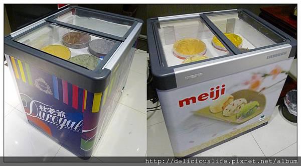 冰淇淋區-杜老爺&明治