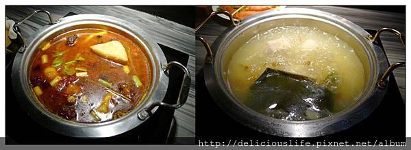 四川麻辣鍋&北海道羅臼昆布干貝鍋