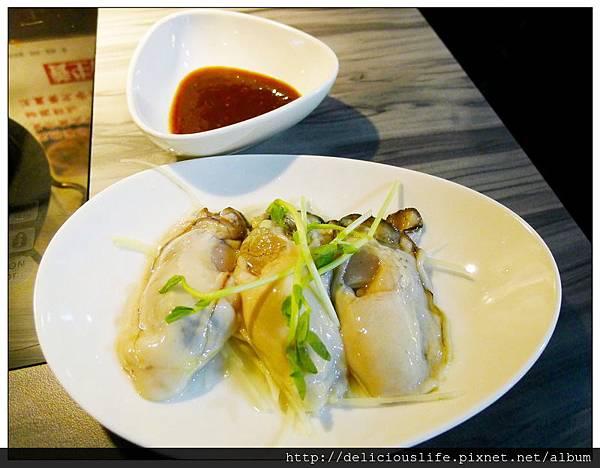 廣島大牡蠣+特製海鮮沾醬