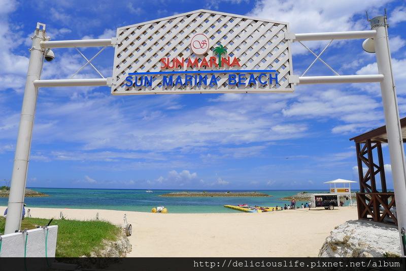SunMarina私人海灘