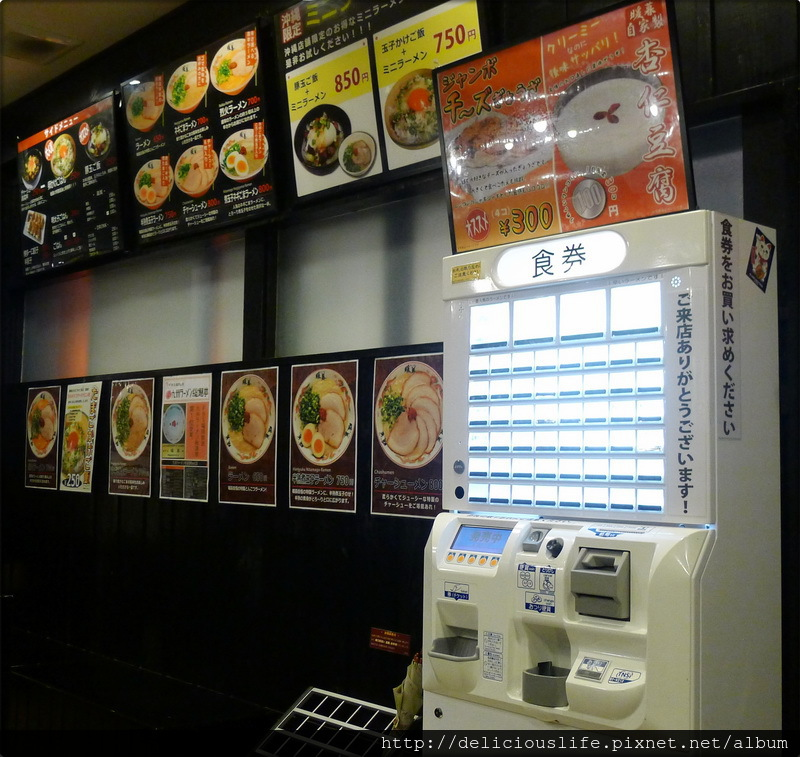 暖暮投幣點餐機