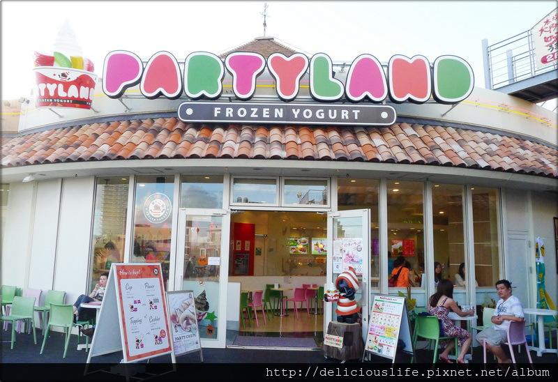PARTY LAND優格冰淇淋可麗餅專賣
