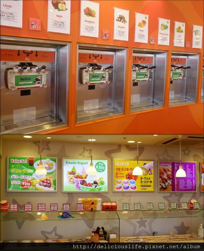 優格機&可麗餅櫃檯