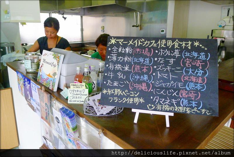 美人魚咖啡櫃台
