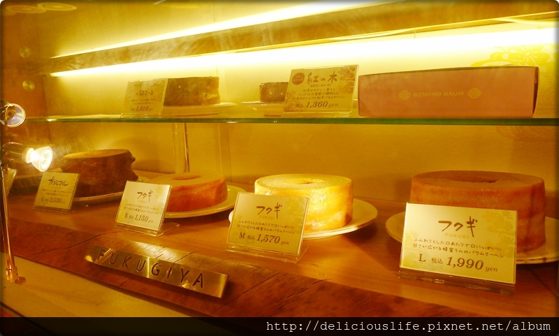 蛋糕展示櫃