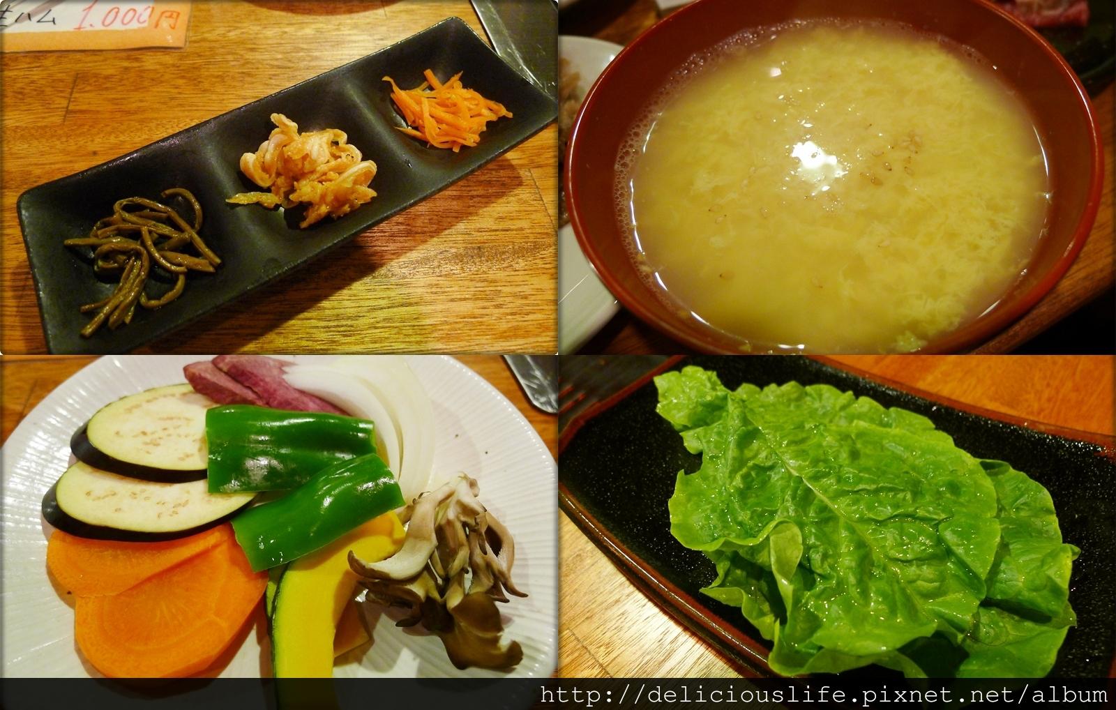 套餐湯品蔬菜