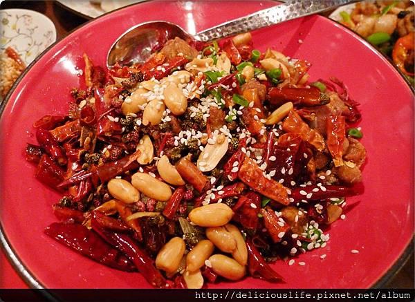 重慶辣子雞98