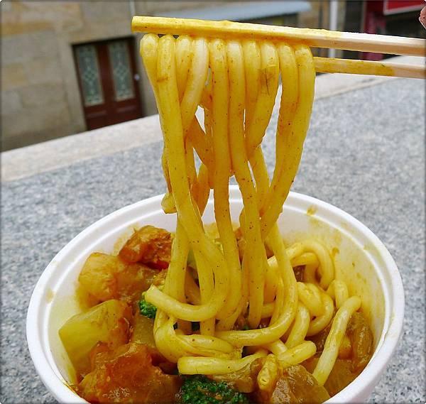 咖哩榮烏龍麵