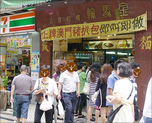 金馬輪咖啡餅店