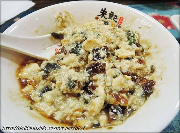 皮蛋豆腐2