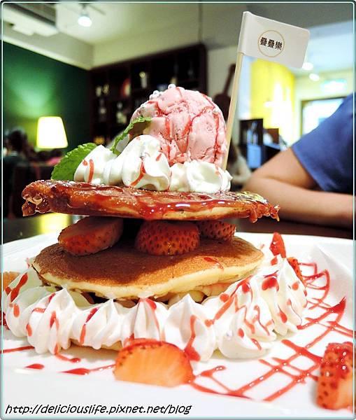 草莓卡士達疊疊樂1