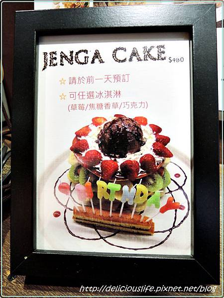生日蛋糕預訂