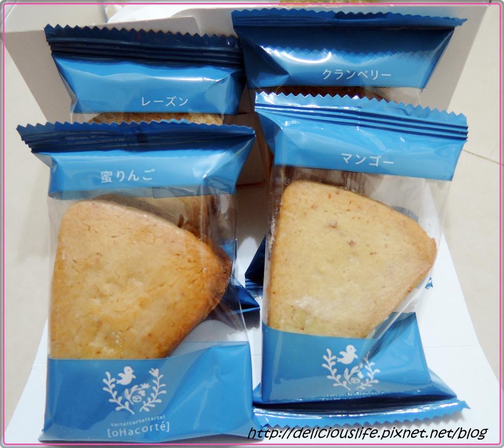 四種口味脆餡餅