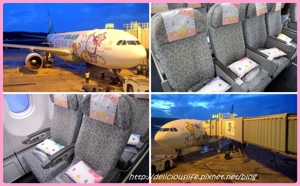 hello kitty airplane1