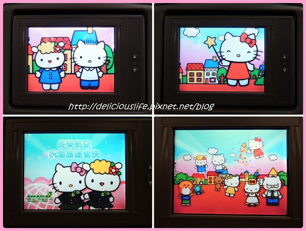 hello kitty airplane2