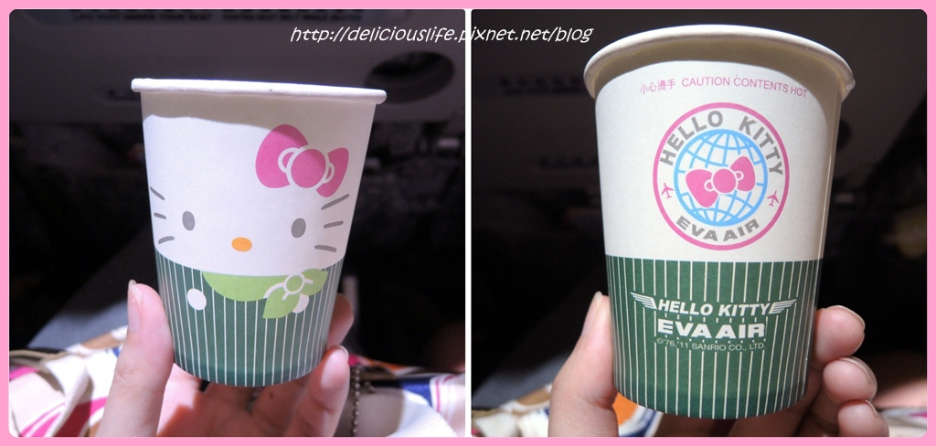 kitty paper cup
