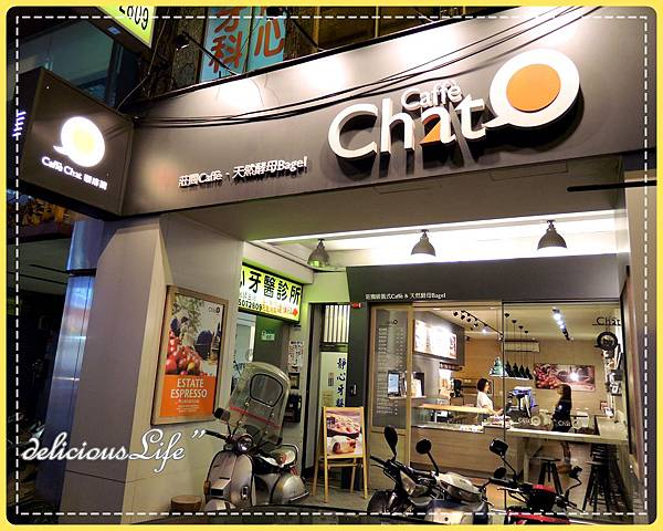 CaffeChat
