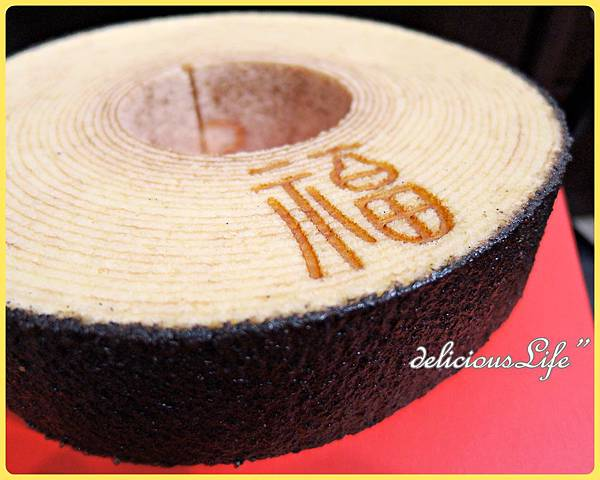 黑芝麻年輪蛋糕3