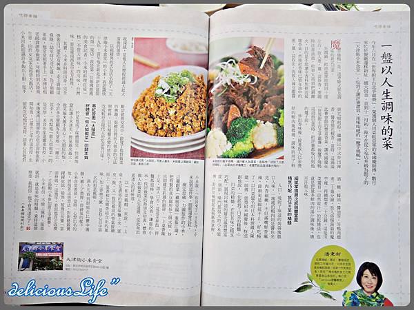 201311今週刊報導