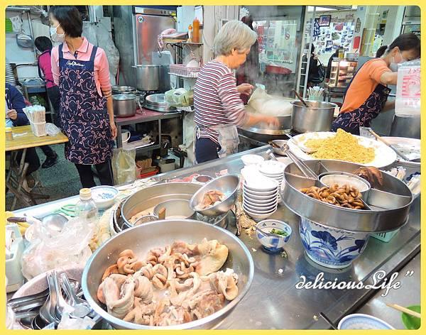 水仙宮永樂市場米糕2