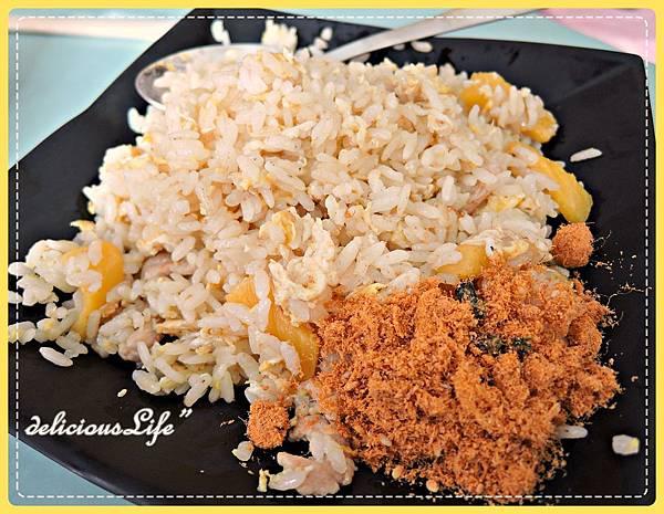 鳳梨肉絲炒飯60