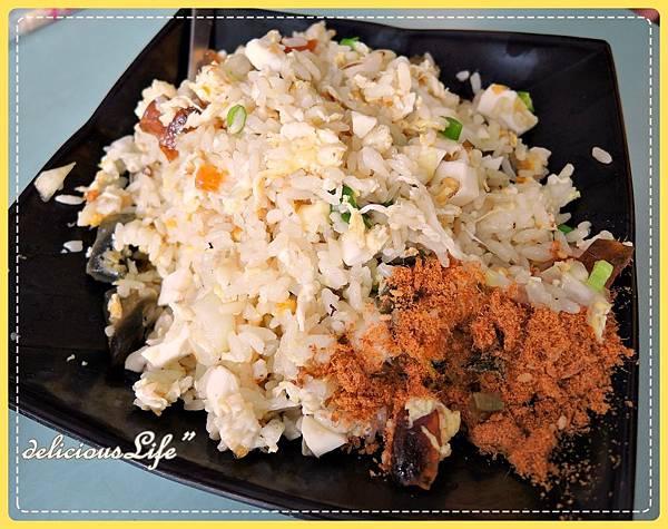 鹹鴨蛋皮蛋炒飯60