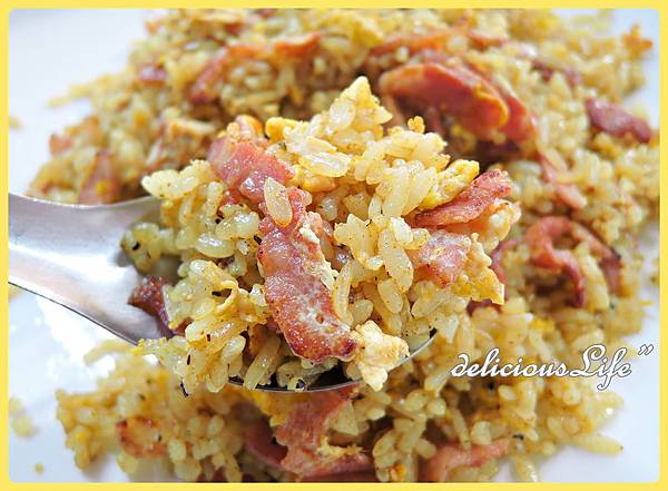 咖哩培根蛋炒飯2