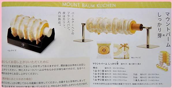 產品介紹1