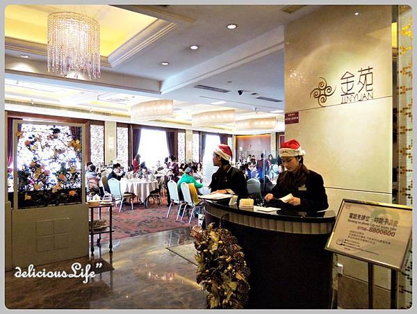 holiday inn HOTEL金苑酒家