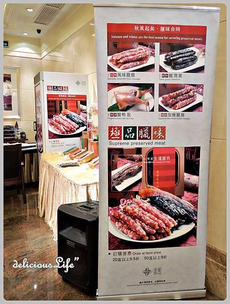 holiday inn HOTEL金苑酒家1