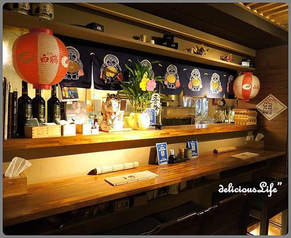 一串-串燒‧酒場吧台