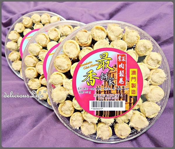 最香餅家紫菜肉鬆卷1