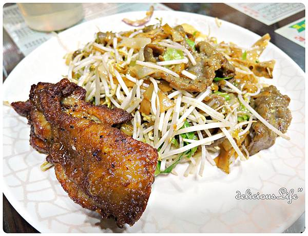 干炒牛河+雞扒1