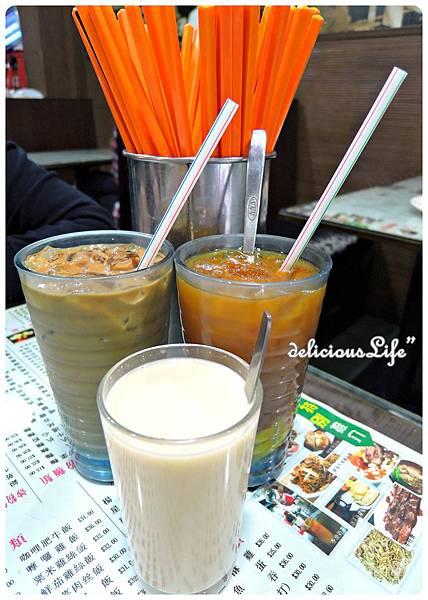 凍奶茶+凍檸茶+熱好立克