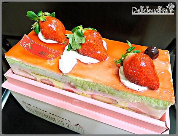 草莓芙滋莉1