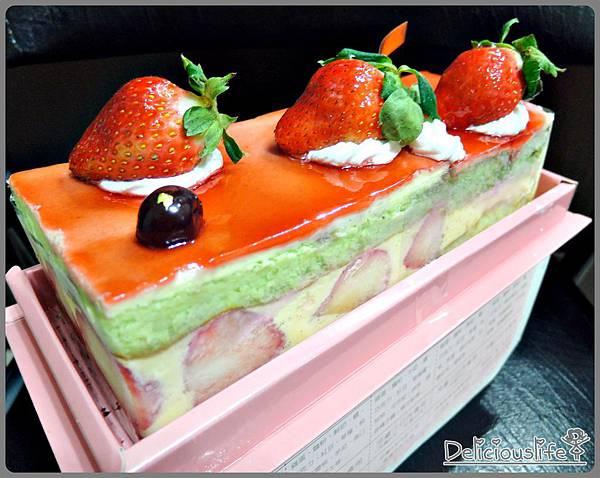 草莓芙滋莉2