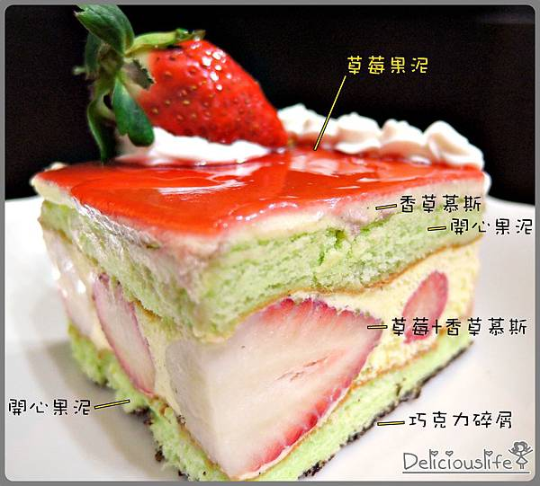 草莓芙滋莉8