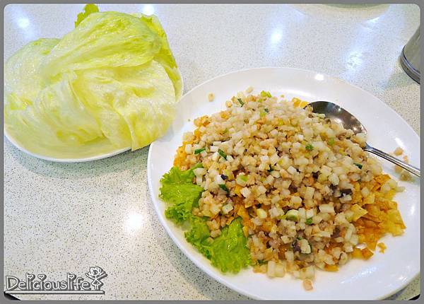 生菜蝦鬆398